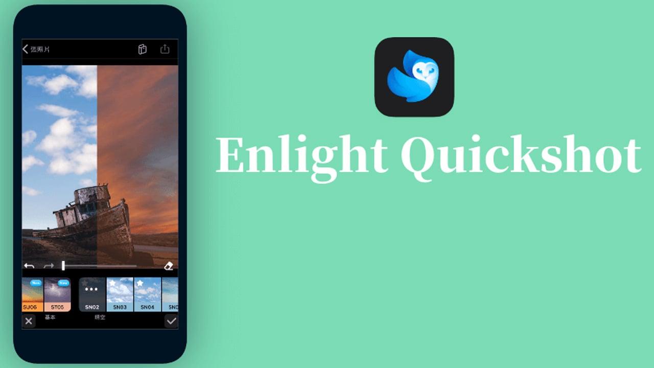 Enlight Quickshot poster