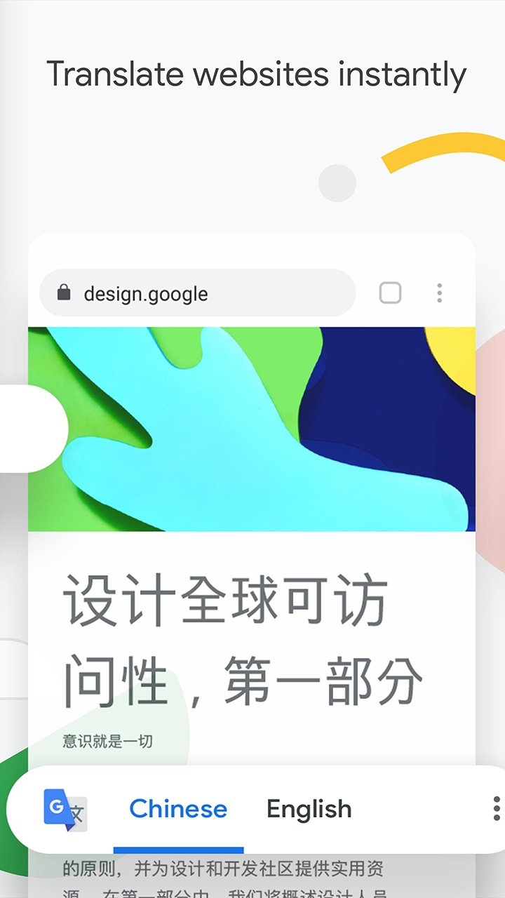 Google Chrome screen 3
