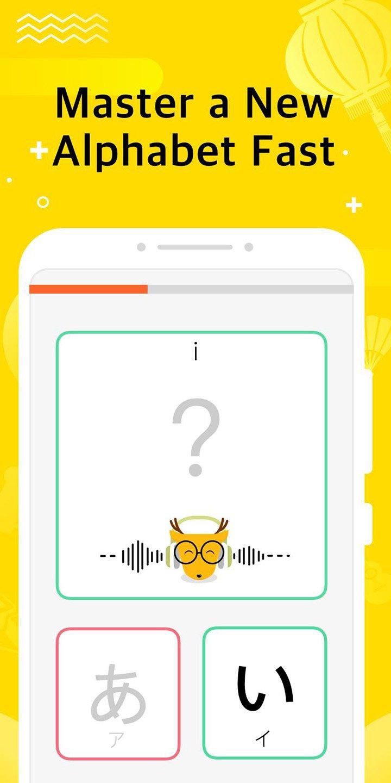 LingoDeer screen 1