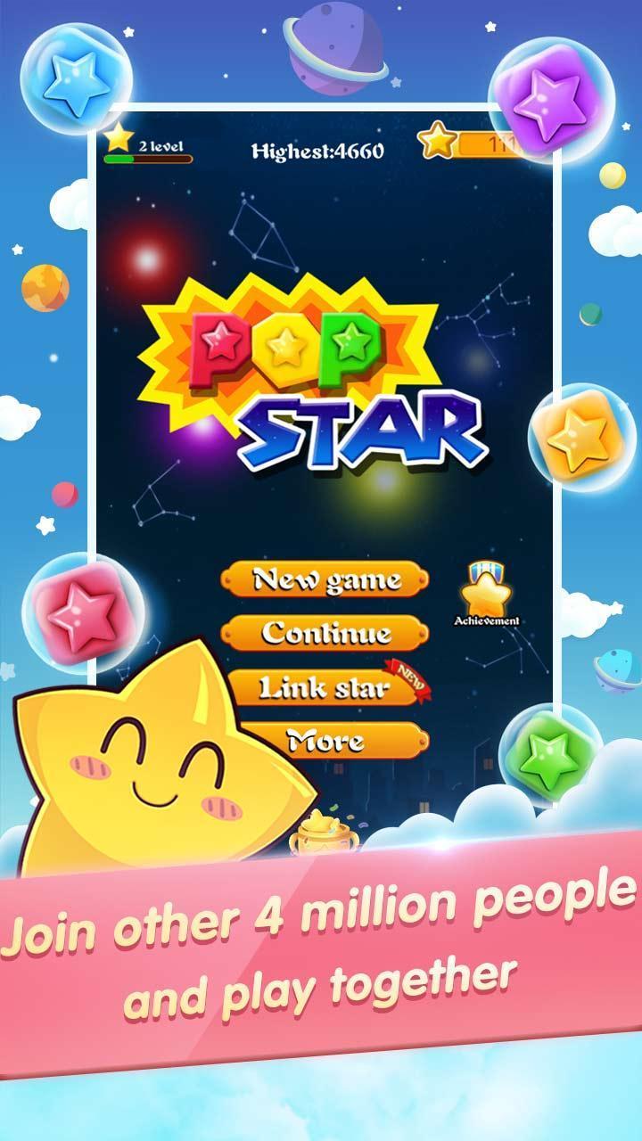 PopStar screen 0