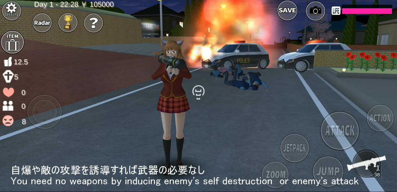 SAKURA School Simulator screen 4