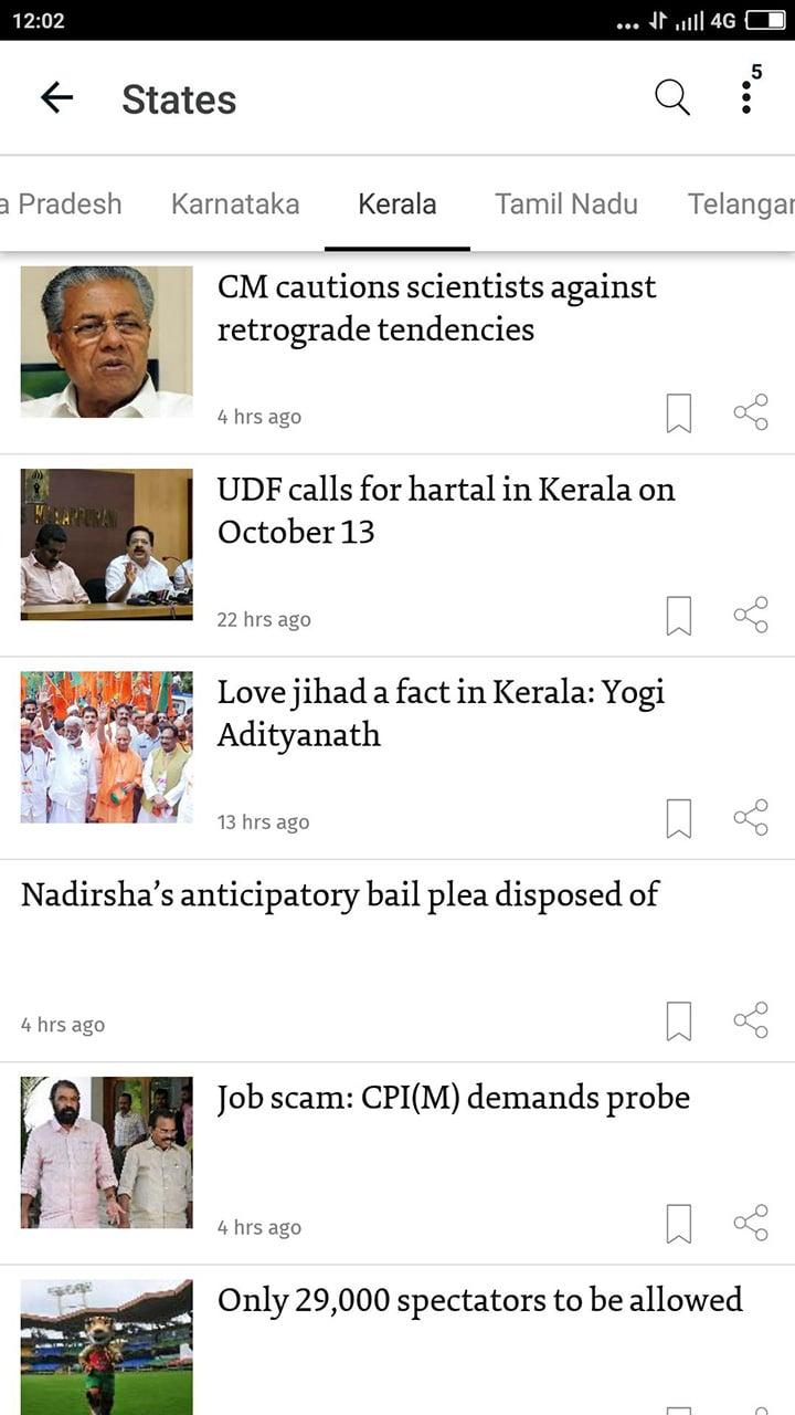 The Hindu screen 5