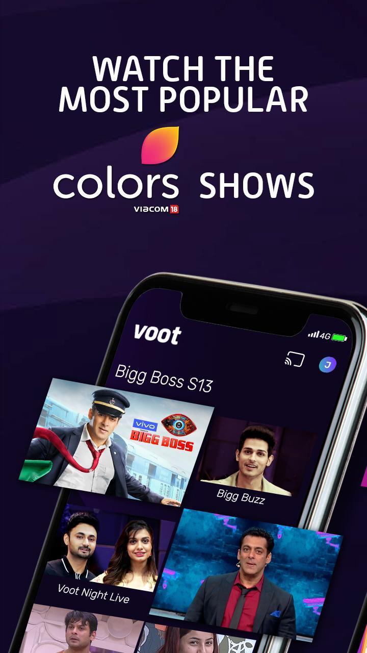 Voot screen 1