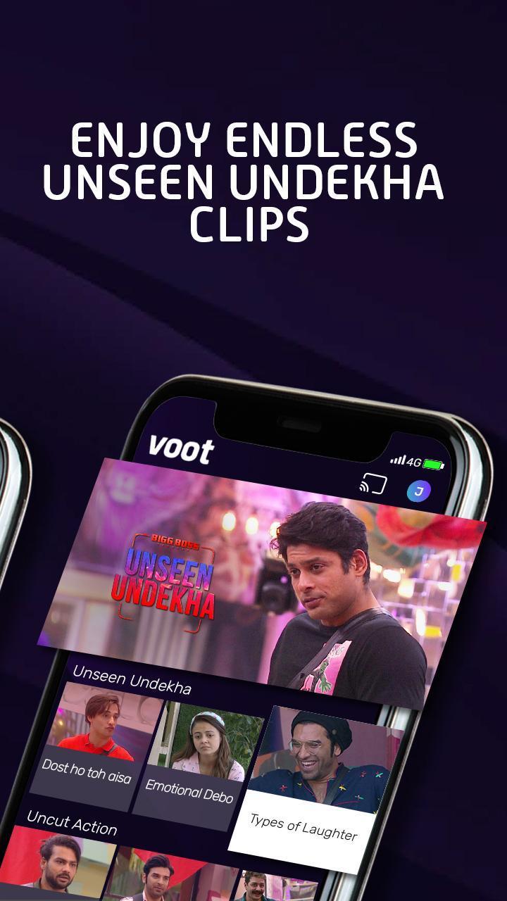 Voot screen 3