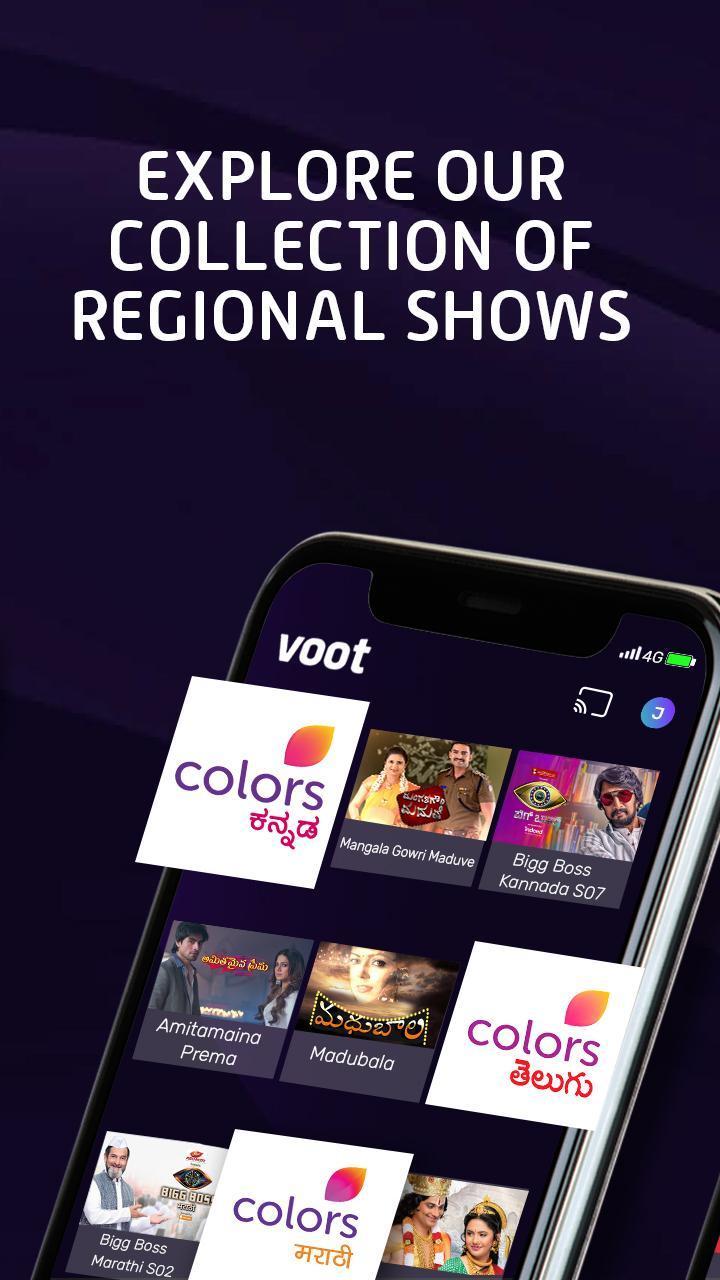 Voot screen 4