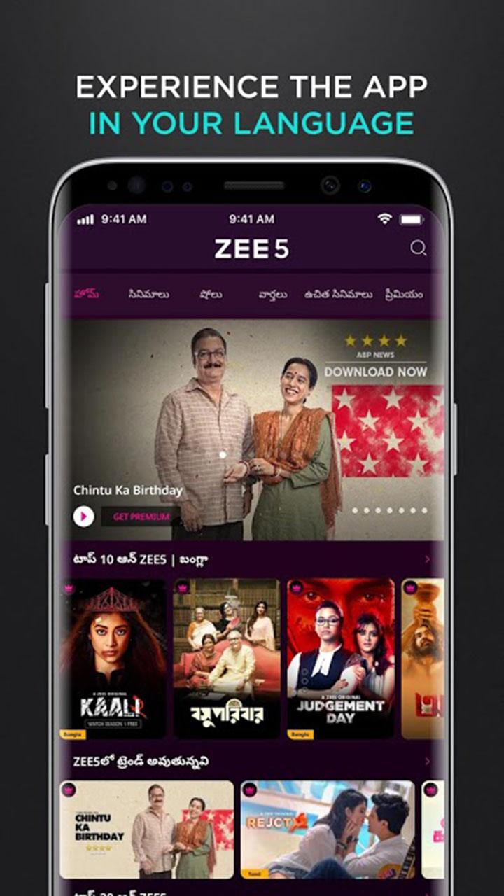 ZEE5 screen 4