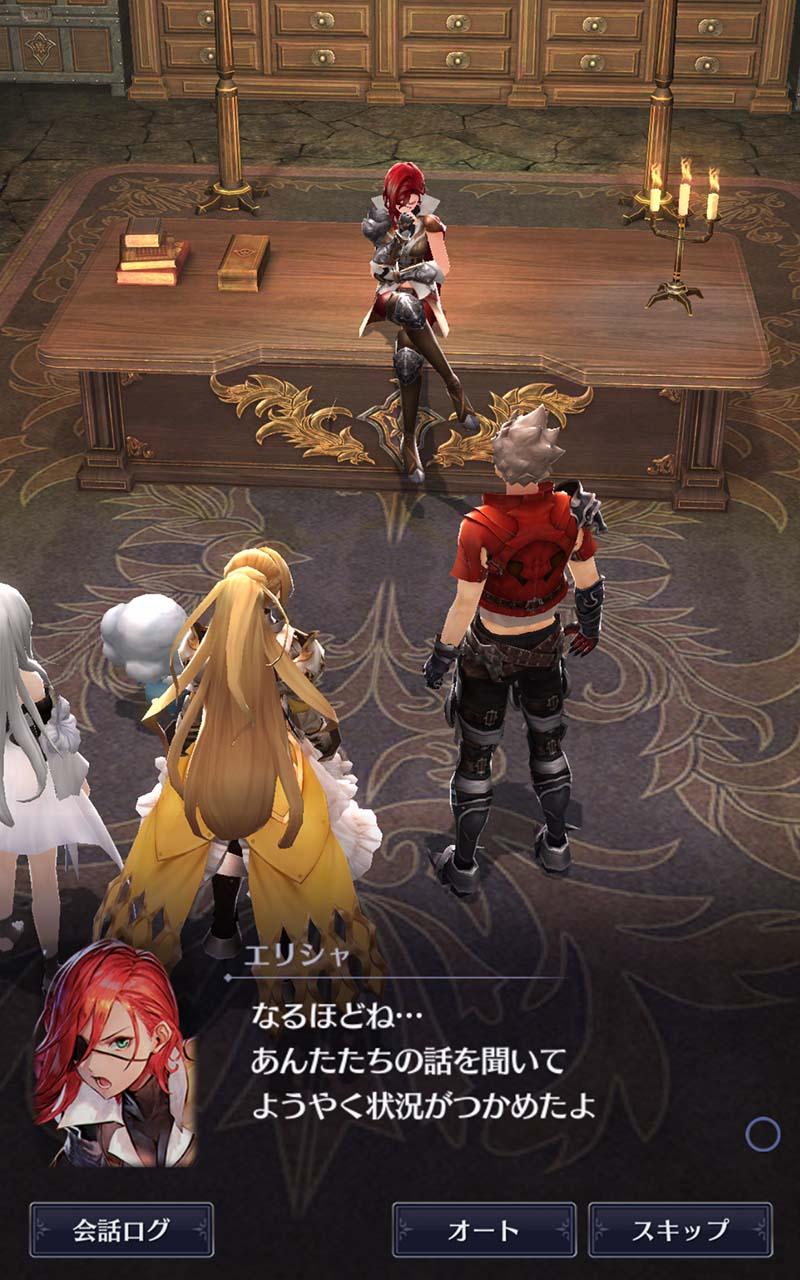 Blade X Lord screenshot