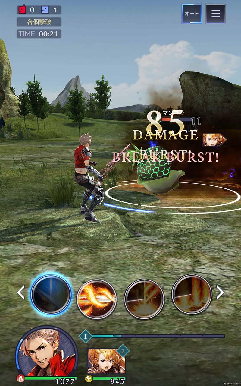 Blade X Lord screenshot 2