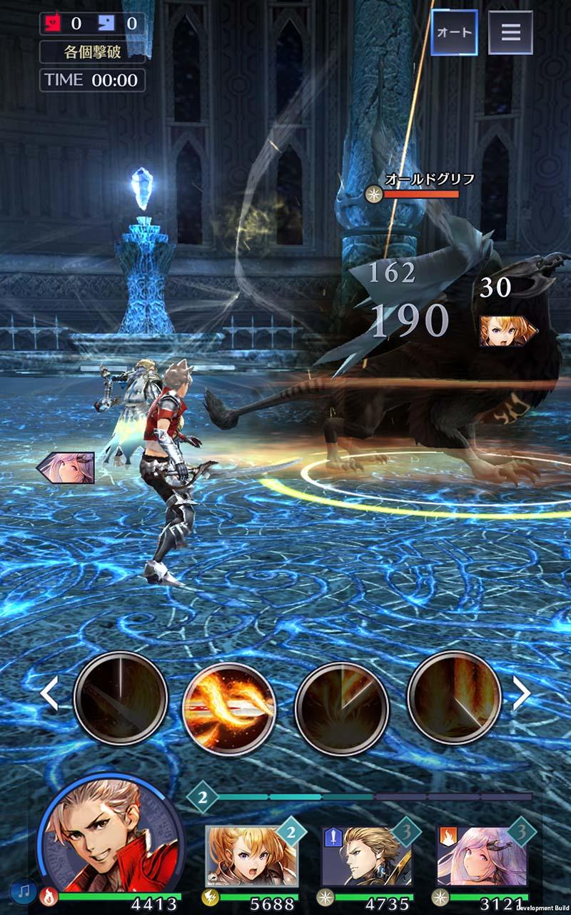 Blade X Lord screenshot 3