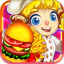 Cooking Tycoon 1.0.9 (Unlimited Money)