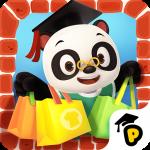 Dr. Panda Town Mall MOD APK 21.2.71 (Unlimited Money)