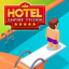 Hotel Empire Tycoon 1.9.93 (Unlimited Money)