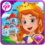 My Little Princess: Castle 1.22 (Paid for free)