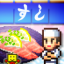 The Sushi Spinnery 2.2.5 (Unlimited Money)