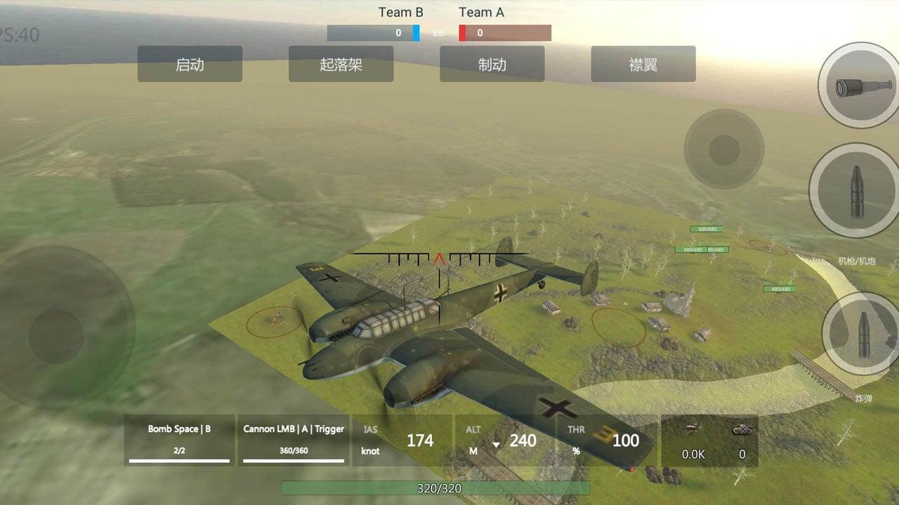 Panzer War poster