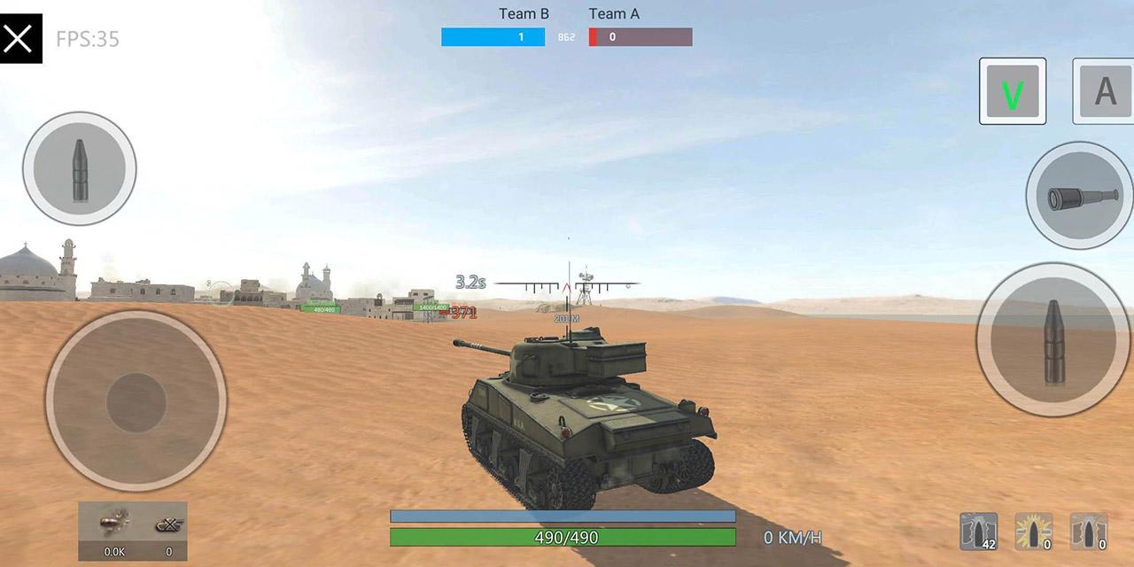 Panzer War screen 3