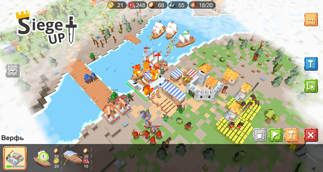 RTS Siege Up screen 1