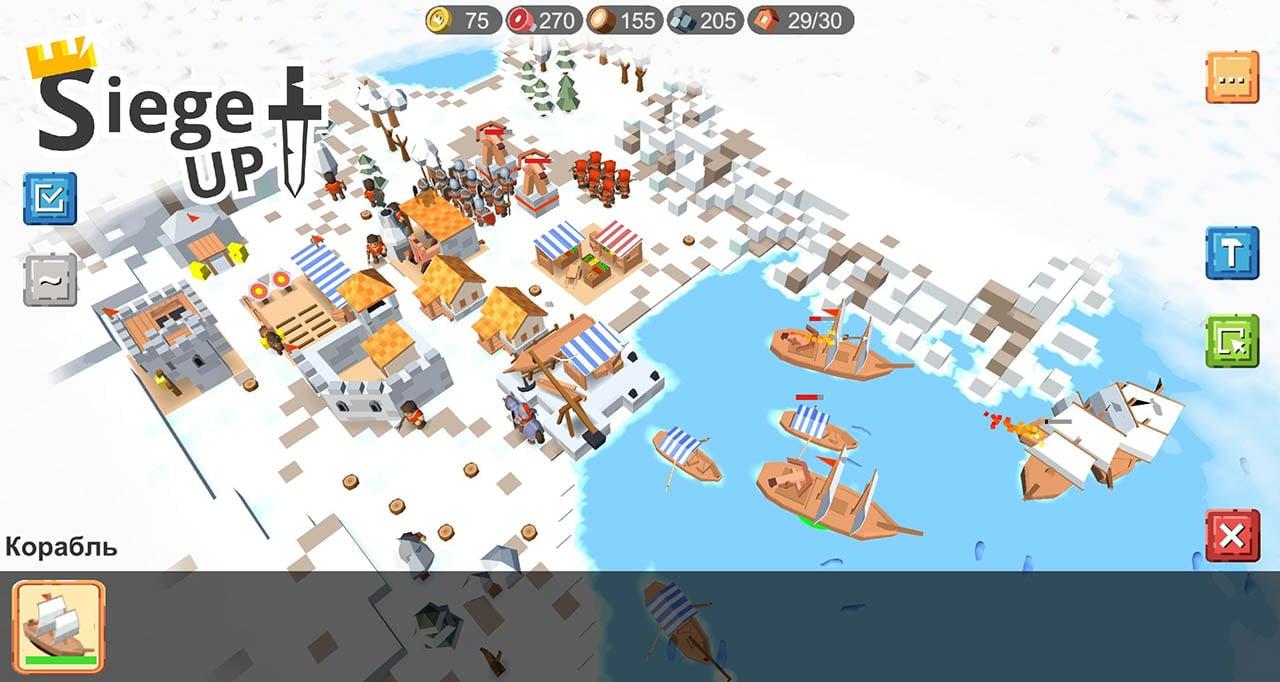 RTS Siege Up screen 3