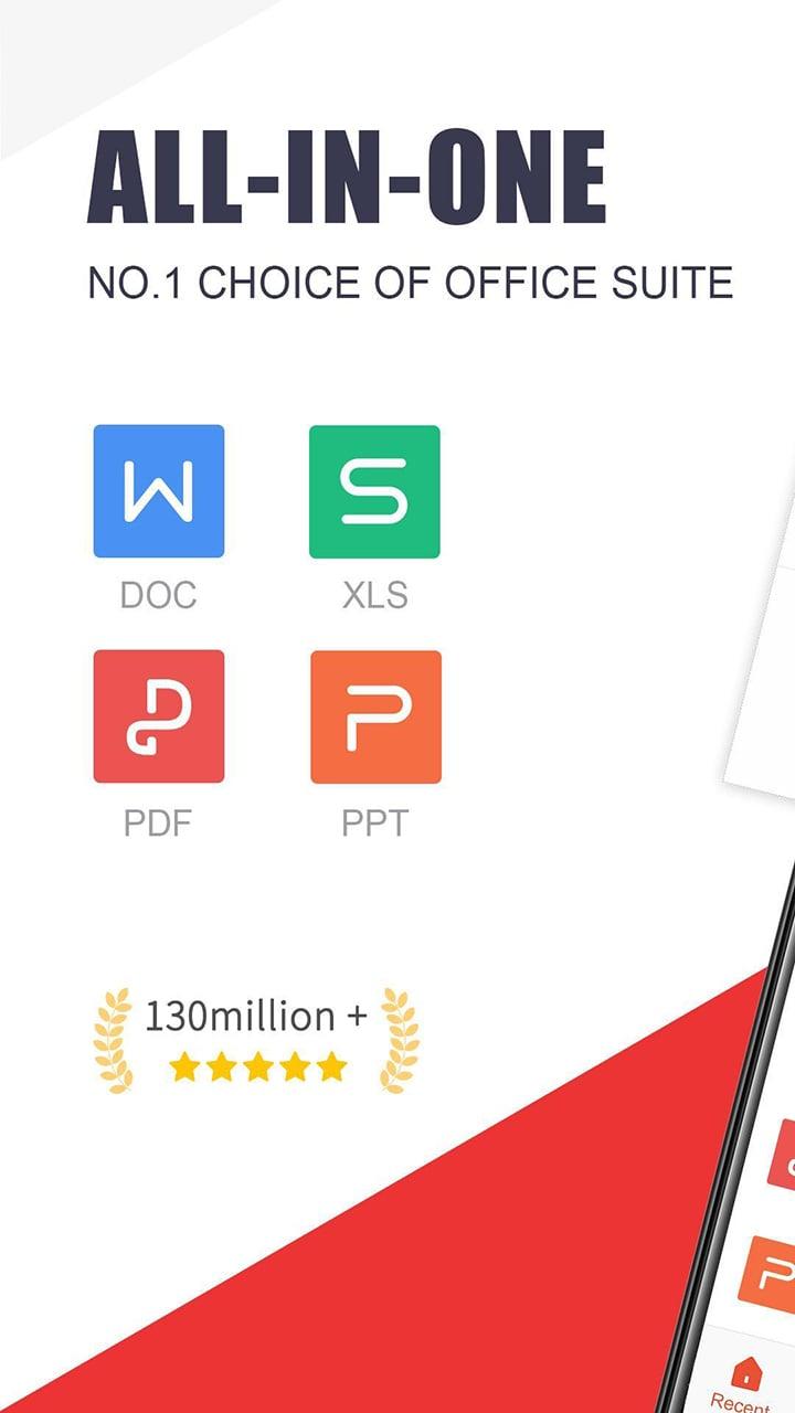 WPS Office screen 0