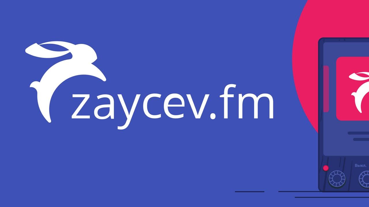 Zaycev fm Online Radio poster