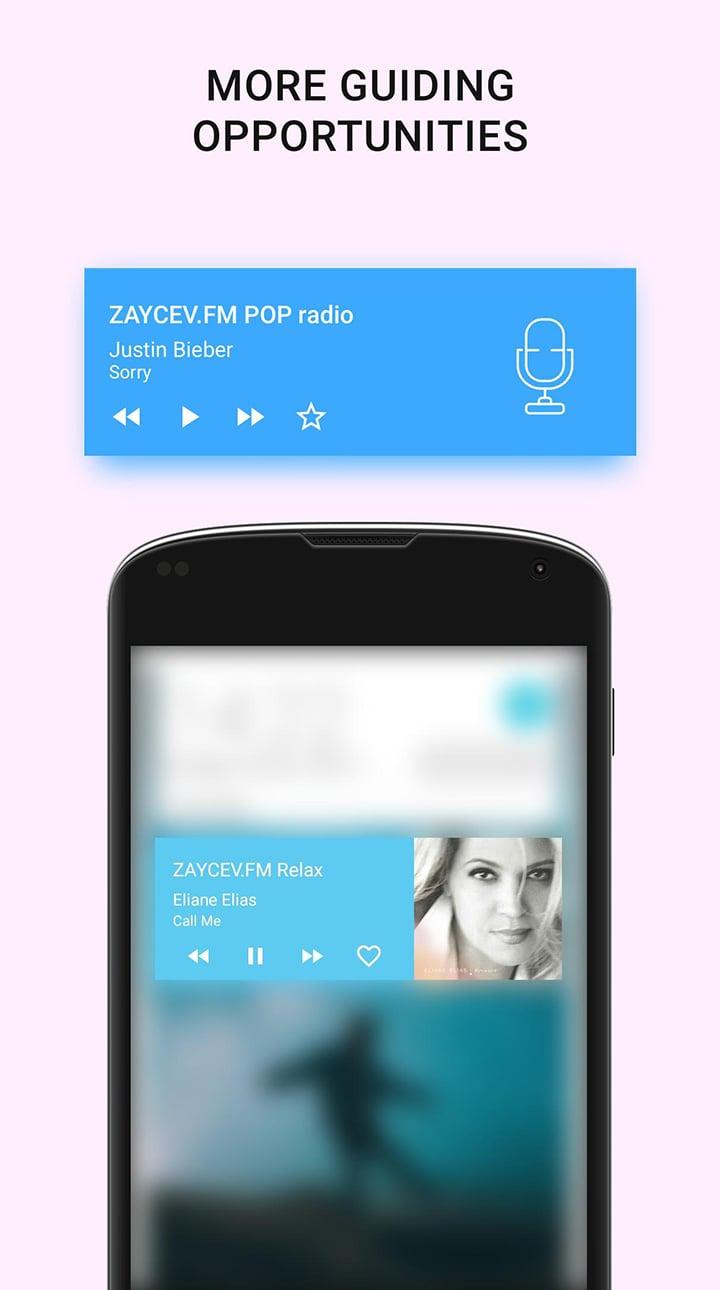 Zaycev fm Online Radio screen 3