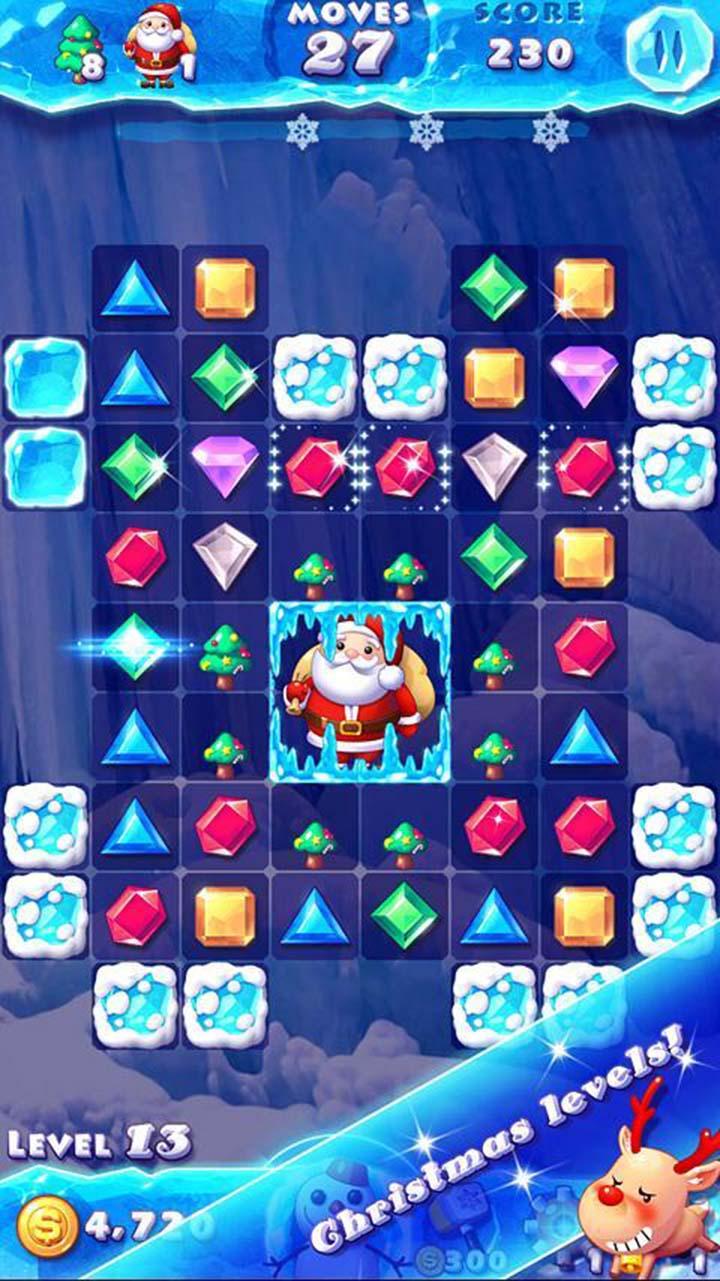 Ice Crush screen 0