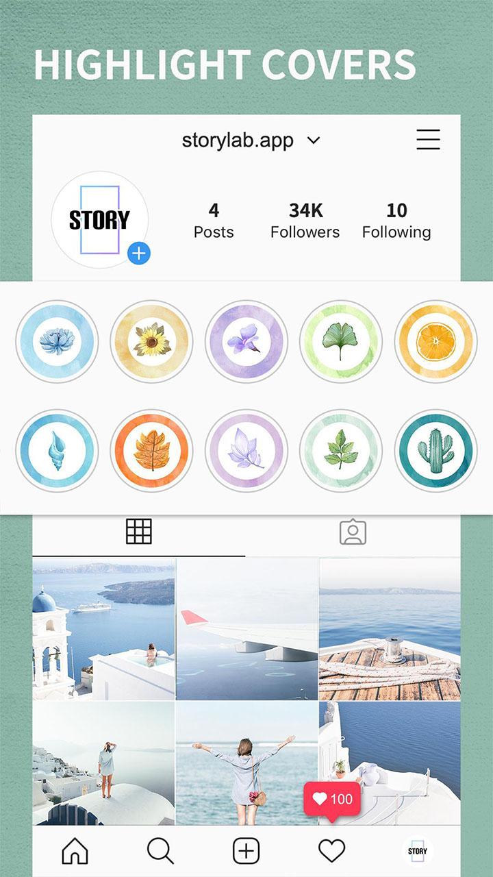 StoryLab screen 3