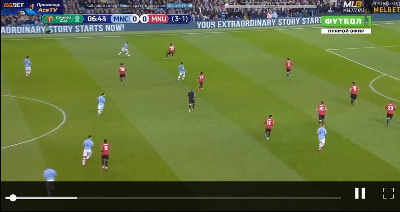 Vola Sports screen 4