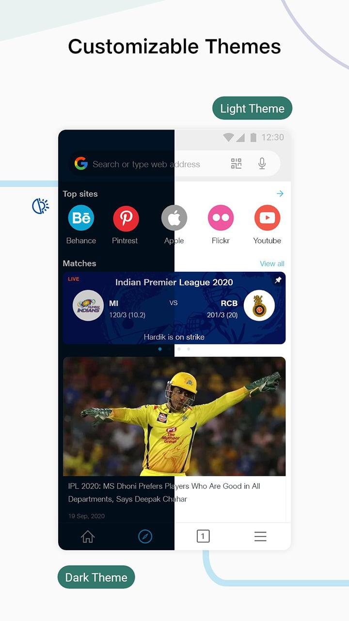 JioPages screen 4