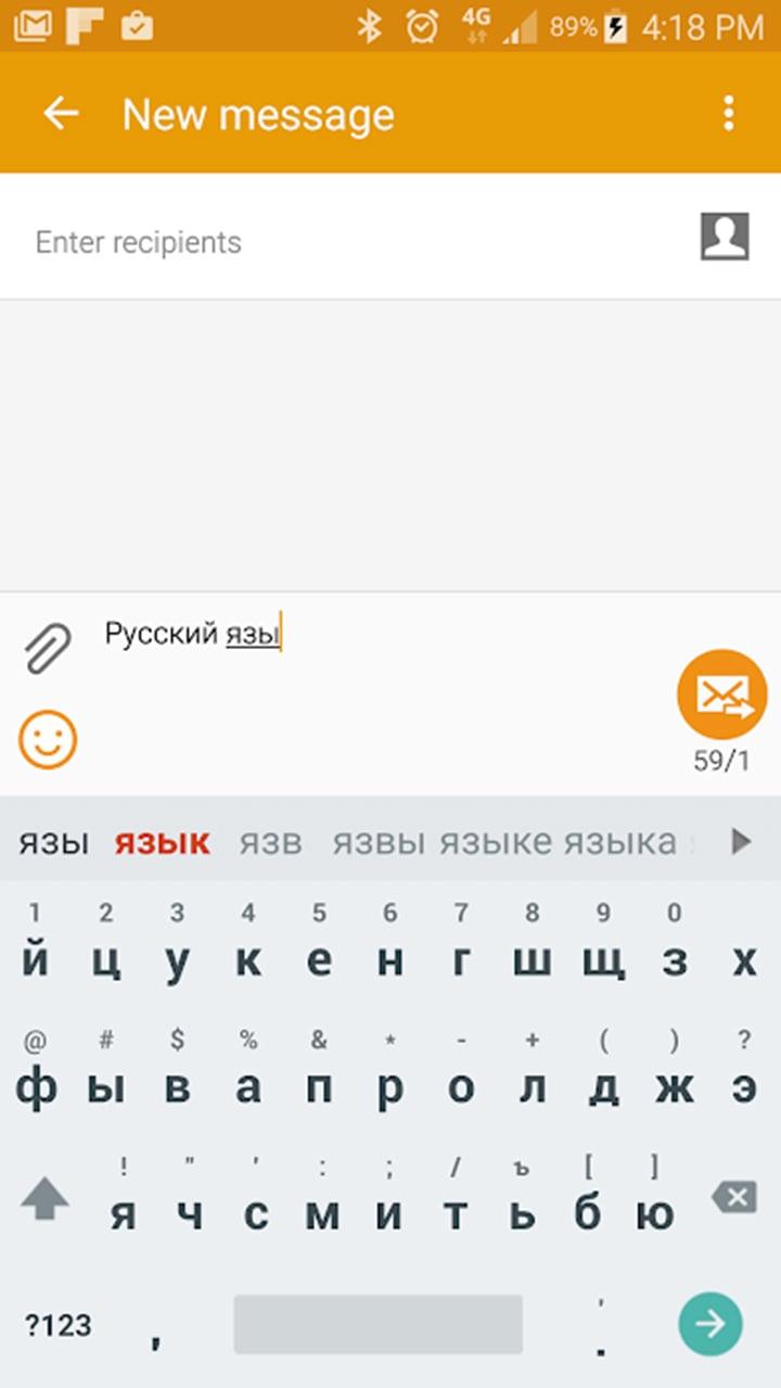 Smart Keyboard Pro screen 1