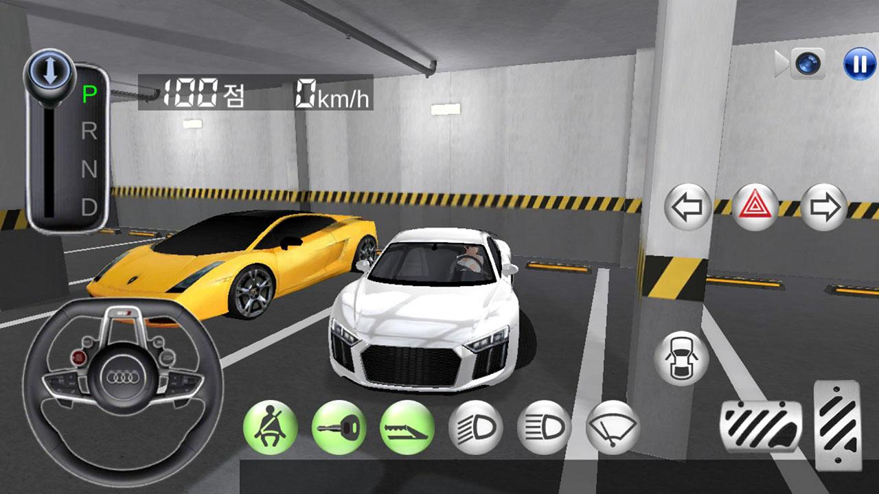 3D Driving Class screen 2
