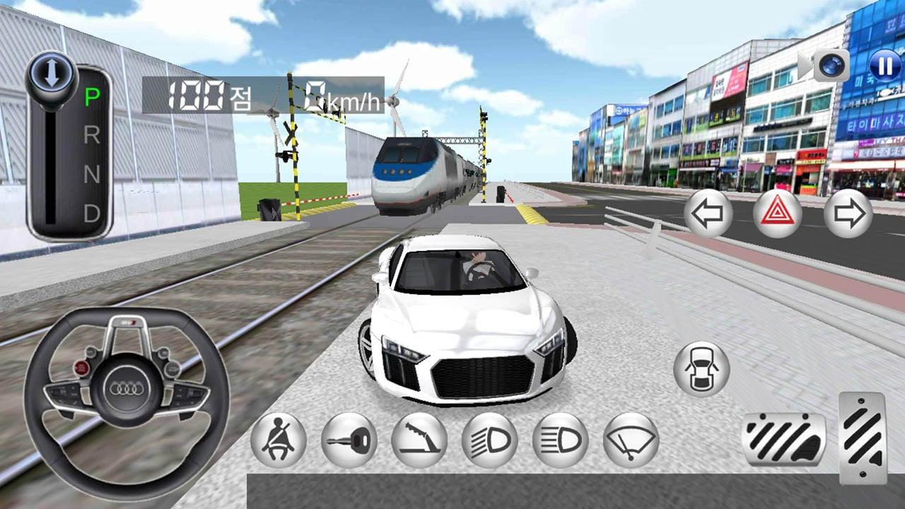 3D Driving Class screen 4