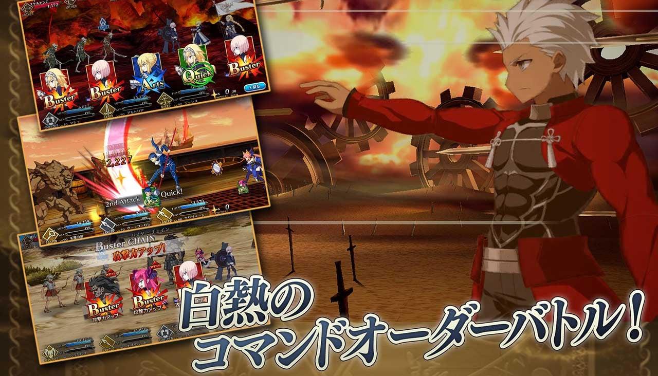 Fate Grand Order screen 1
