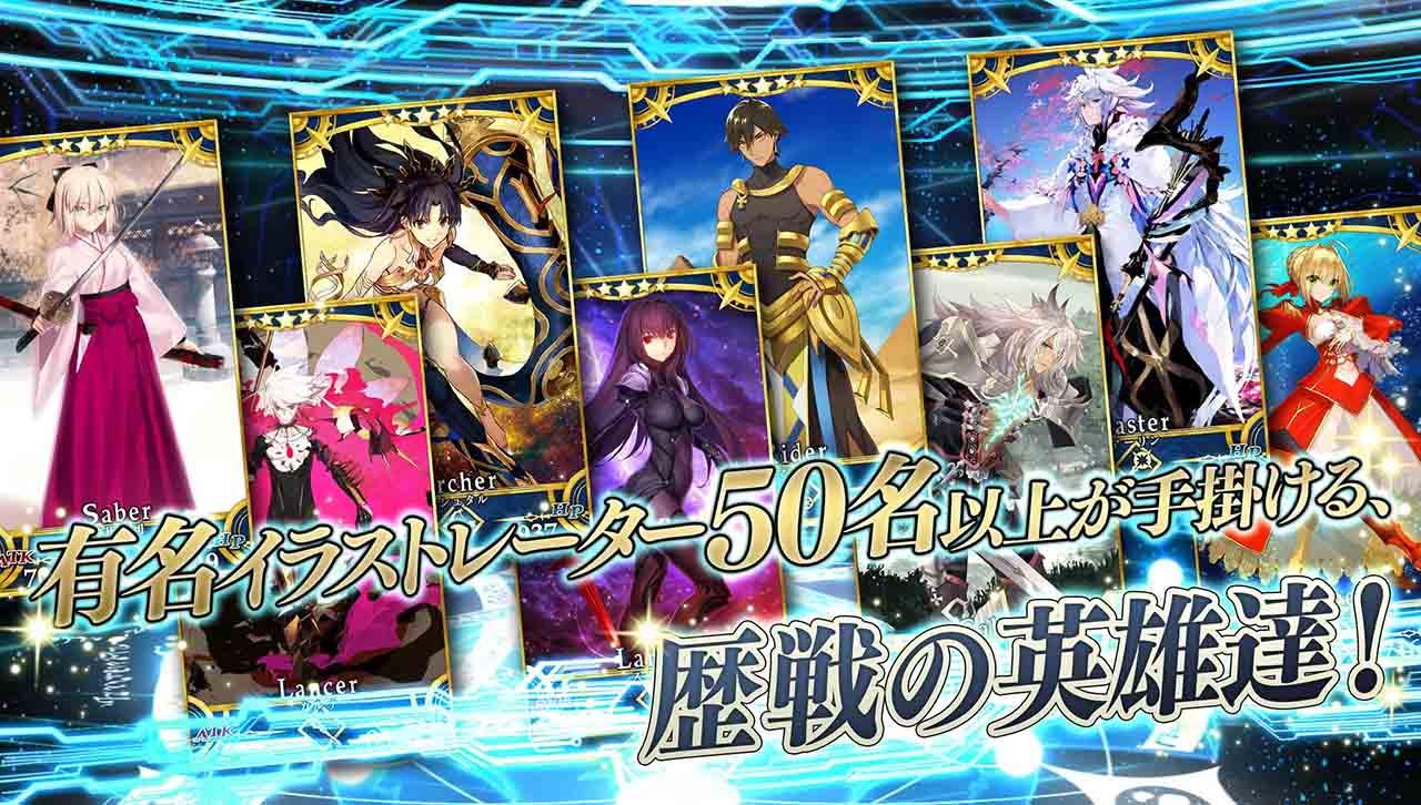 Fate Grand Order screen 2