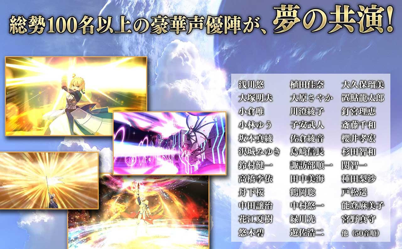 Fate Grand Order screen 3