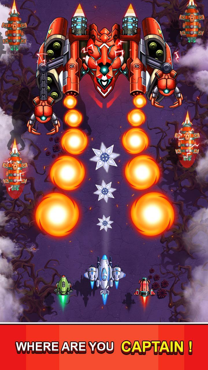 Strike Force screen 3