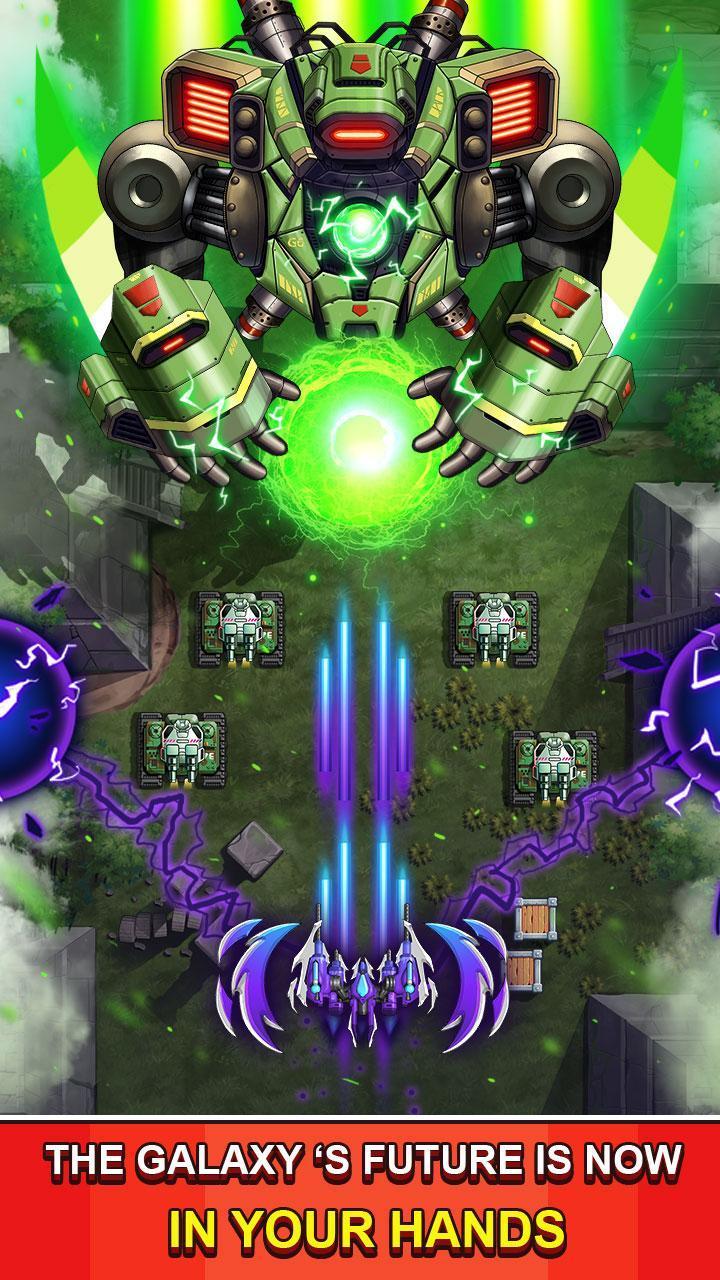 Strike Force screen 4