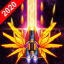 Galaxy Invaders 2.4.0 (Unlimited Coins/Gems)
