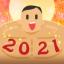 Muscle King 1.3.1 (Free Shopping)