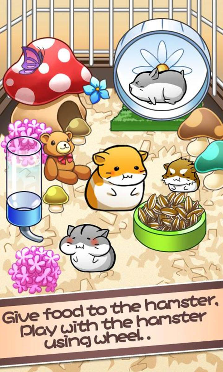 Hamster Life screen 1