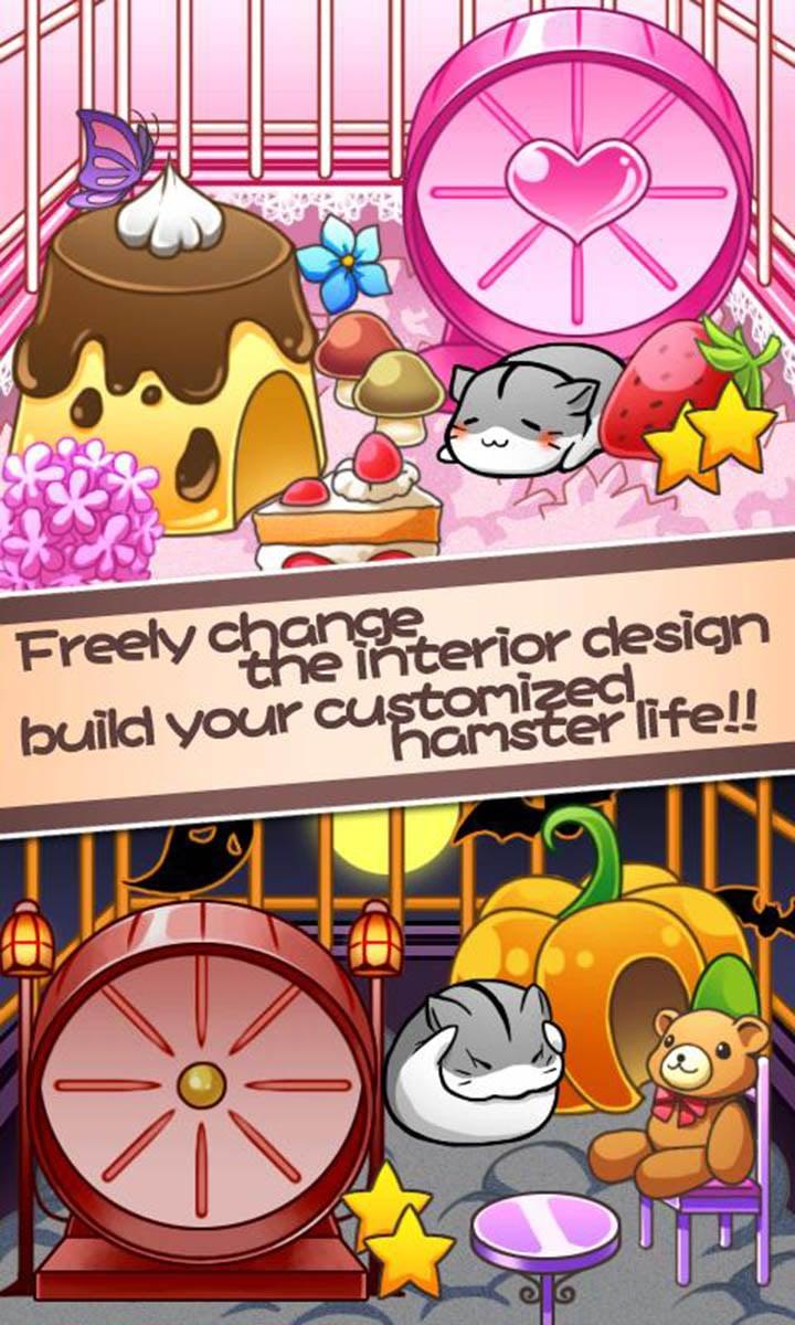 Hamster Life screen 3