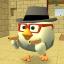 Chicken Gun 2.5.9 (Unlimited Money)